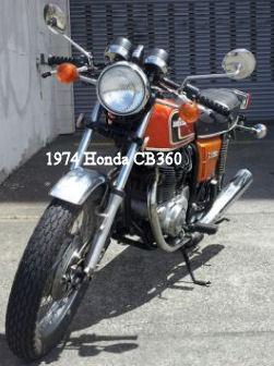 1974 HONDA CB360 motorcycle