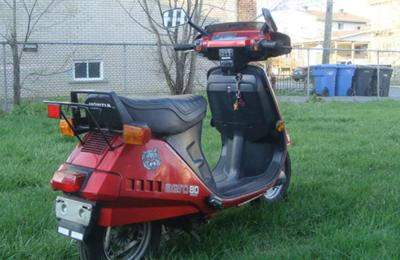 Red 1984 HONDA SCOOTER AERO 80 NH-80 (not the parts motor scooter bike for sale in this ad)