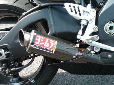 Yoshimura shorten carbon fiber full exhaust system