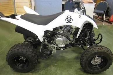 125cc Atv For Sale >> 2011 Yamaha RAPTOR 125 for Sale