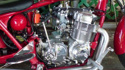 costaricariver@yahoo.com-$4800 obo 1977 Honda Antique classic