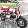 1968 Mini-Trail Honda Mini Trail Bike