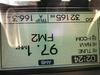2006 Honda Goldwing Navi Comfort for Sale