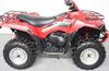 2009 Kawasaki Brute Force 750 w red paint color option (this photo is for example only; please contact seller for pics of the actual ATV for sale in this classified)