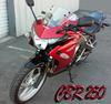 2012 Honda CBR250 for Sale In Sacramento CA California